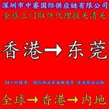香港FEDEX进口_被子进口物流到青岛_快件进口物流流程