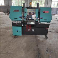 海克供应数控锯床 GZ4250金属带锯床 液压全自动 龙门数控锯床
