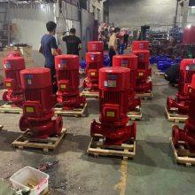 廠家直銷 噴淋穩壓設備 單級穩壓泵 管道穩壓泵 XBD7.2/4W-L