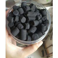 泊头蜂窝活性炭 工业废气处理活性炭 块状活性炭 柱状活性炭现货供应