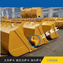 工程机械发动机的七种转速控制方法 临工L933装载机铲斗山西价格