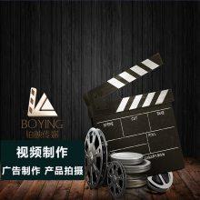 韶关税务局宣传片拍摄 税务局形象片制作 广告视频制作