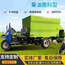 陕西肉牛基地用自动化撒料车 成年肉牛用柴油喂料车 润丰