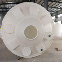 15吨PE水箱/滚塑水箱/圆形平底塑料大桶