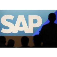 sap一个登录账号多少钱?SAP系统,SAP代理商,北京奥维奥