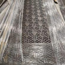 幕墙铝单板厂家承接外墙铝单板工程欢迎电询广东省广州华睿装饰公司