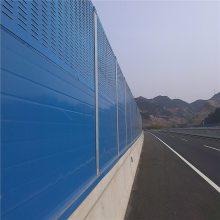 高速公路吸音屏@电白高速公路吸音屏@高速公路吸音屏批发