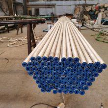 不锈钢换热管***耐高温S31603杭州厂家批发