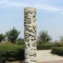 广场石雕龙柱 华表盘龙柱 园林景观文化柱 石头生肖柱定做生产厂家