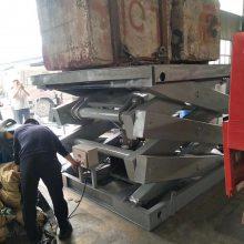 热款包邮厂家供应固定式液压升降机 升降平台 液压货梯可定制