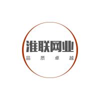 安平县淮联丝网制品有限公司