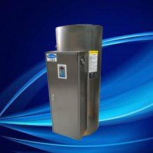 商用容积式热水炉NP600-25容积600L加热功率25千瓦