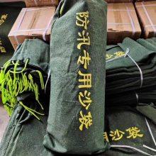 江苏防汛袋生产厂家 防汛土工布 防洪沙袋规格齐全质量好