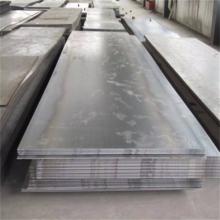 厂家供应Q345B低合金钢板 【宝钢】中厚板 普中板 调质圆钢 保性能