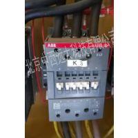 中西ABB通用型接触器 型号:AX150-30-11库号:M407941