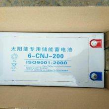 晟成太阳能端子蓄电池12v200ah胶体蓄电池风力发电机使用