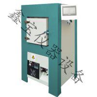 1700度高温箱式炉_1700度高温箱式电炉_鑫宝仪器设备