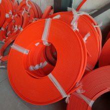 H型滑触线 橙色无接缝滑触线 天车滑触线