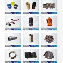 西安ZDY4000S钻机配件-钻机夹持器卡瓦KZ5.1.3-7