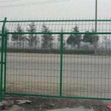 圈山护栏网 厂家圈地双边护栏网价格 淮联焊接围栏网