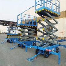 10米移动升降机 电动液压小型升降机 剪叉式高空作业平台车现货供应