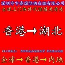 快件进口提货价格_被子进口提货到河北_香港专线双清