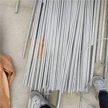 07Cr19Ni11Ti不銹鋼 / 25*2不銹鋼無縫管切割零售/ 衡陽不銹鋼無縫管生產廠家