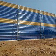 沙场挡风墙@宿松沙场挡风墙@沙场挡风墙规格