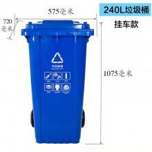 分类垃圾桶 分类垃圾桶厂家 分类垃圾桶价格