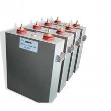 【原厂定制】赛福1200VDC 1500UF MFO油浸脉冲电容器