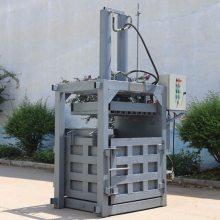 廢舊大鐵桶壓扁機 鐵桶油漆桶壓扁機 200升大鐵桶壓扁機