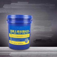 水性环氧固化剂 水性固化剂