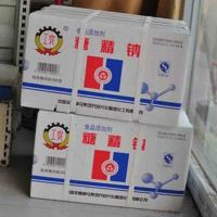 工农牌糖精钠【长期批发】甜味剂 专业供应食品级糖精钠