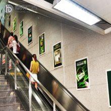 深圳地铁广告-梯牌媒体-连装灯箱+屏蔽门贴|深圳地铁广告报价