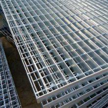 楼梯踏步板 水沟盖板价格 洗车地格栅