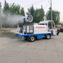 电动四轮洒水车 小型电动高压清洗车 路面冲洗车
