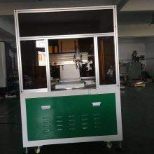 阳江市充电器丝印机充电器头丝网印刷机 ***