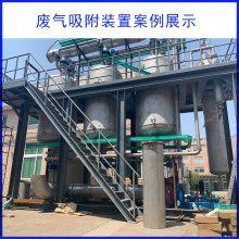 甲苯溶剂吸附回收装置 蓝晓科技研发生产