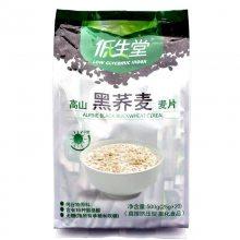 精力沛低脂高纤黑麦片生产线设备