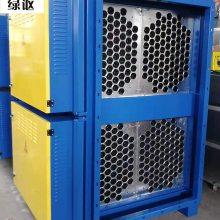 低空排静电油烟净化器_绿森环保不锈钢油烟净化器_食品加工油烟净化器生产厂家