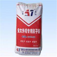 安太聚合物抗裂抹面砂浆 无机保温砂浆抗裂抹面 聚合物粘接砂浆