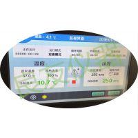 金坛九游会老哥论坛 TS-2102CS组合式全温摇床供应