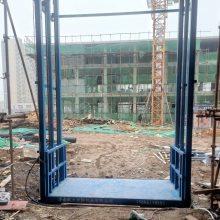 萍乡厂家定做2吨链条式升降机 固定式液压升降货梯 工厂运货电动升降台