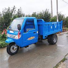工地工程运输柴油三轮车 液压型自卸三马子 全新无棚燃油农用三轮车