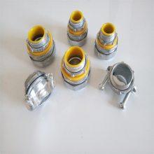 4分锌合金护套软管接头 波纹管连接器 接线箱连接头 公制直接头