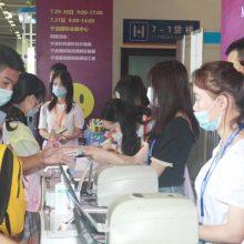2021***9届宁波国际纺织面辅料及纱线展览会