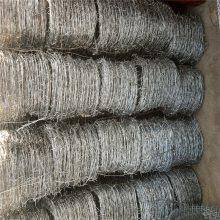 畜牧场刺丝网 刺绳价格多少 铁蒺藜隔离网