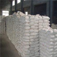 偏苯三酸酐厂家现货/高含量偏苯三酸酐/优质货源量大价优