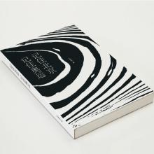 咸阳书籍设计