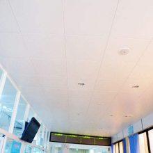 【通化铝扣板厂家】-通化铝扣板报价-通化铝扣板哪里购买